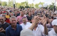Cолигорские шахтеры потребовали арестовать Лукашенко и Ермошину