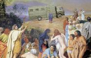 Минчанин разместил автозаки на шедеврах мировой живописи