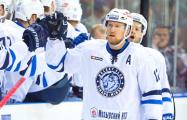 КХЛ: Минское «Динамо» победило рижских одноклубников