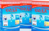 Фотофакт: «Белмаркет» продает товар из оккупированного Крыма