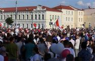 Государственный канал начал прямую трансляцию акции протеста в Гродно