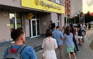 Минчане выстраиваются в очереди к обменникам и банкоматам