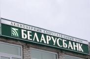 В Витебской области начнут льготное кредитование малого бизнеса