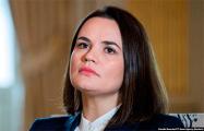 Тихановская заявила, что не планирует принимать участие в следующих выборах в Беларуси