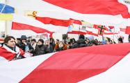 Патриоты провели митинг по случаю годовщины Слуцкого восстания