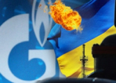 Госдеп США: Россия использует газ для шантажа Украины