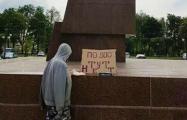 Протест в Орше: «По 500 тут нет»
