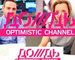 «Триколор ТВ» прекращает вещание «Дождя»