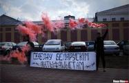 Антифашиста Вадима Бойко выпустили из СИЗО под подписку