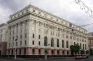 Нацбанк сохранил уровень ставки рефинансирования