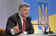 Порошенко о Саакашвили: Народ раньше силовиков раскусил эту гоп-компанию