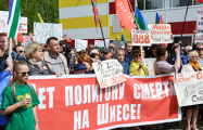 Как борьба за чистый воздух открывает россиянам глаза