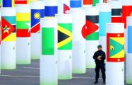 Участники саммита в Париже подписали историческое соглашение по климату