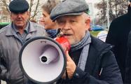 Леонид Судаленко - судьям: Решения Комитетов ООН не имеют сроков давности