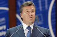 Die Presse: Янукович до сих пор живет в своем воображаемом мире