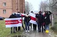 Минский микрорайон Ангарская готов к воскресному маршу