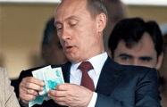 В России растет пропасть между богатыми и бедными