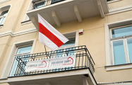 «Белорусский Дом» в Варшаве начал сотрудничество с «Нівай»