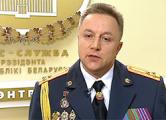 Начальник ГУВД Минска: 400 бродяг портят всю картину города