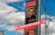 На Урале власти вывесили баннеры к 9 мая с орфографическими ошибками