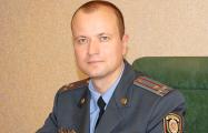 Лукашенко поменял главу милиции на Гомельщине