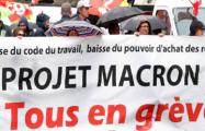 Бюджетники Франции объявили забастовку против политики Макрона