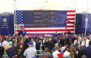 Фоторепортаж: В Иерусалиме открыли посольство США