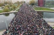 «Польское радио»: В Минске прошла мощная акция протеста