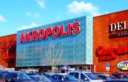 В Вильнюсе загорелся популярный среди белорусов ТЦ Akropolis