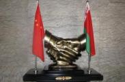 Беларусь и Китай создадут новый механизм координации сотрудничества