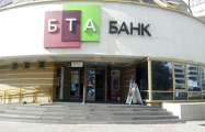 Еще один банк приостановил выдачу кредитов