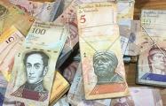 Бразилия прекратила печать национальной валюты Венесуэлы
