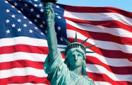 США ввели санкции против трех москвичей из КНДР