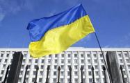 Утвержден окончательный список кандидатов в президенты Украины