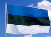 Эстония укрепляет границу с Россией