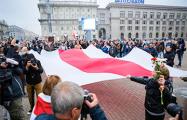 Белорусов призывают на Марш 21 октября