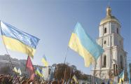 В Православную церковь Украины перешли более 200 приходов