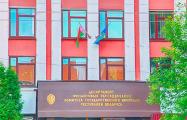 Как «суперфинка» увела из белорусского бюджета более миллиона долларов