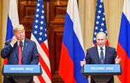 СМИ: Трамп и Путин договорились о разделе Косово