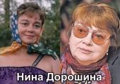 """Умерла главная героина фильма """"Любовь и голуби"""""""