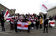 Белорусская диаспора Киева передает привет диаспоре Санкт-Петербурга