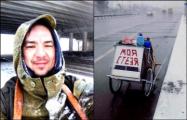 Гродненец отправился в пешее путешествие длиной 30 000 километров