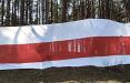 На Минском море прошла акция с гигантским бело-красно-белым флагом