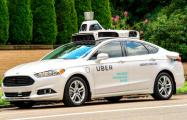 Уроженец Минска возглавит главный офис Uber в Центральной и Восточной Европе