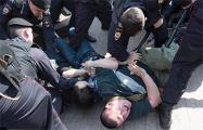 В Москве на Пушкинской площади продолжаются задержания
