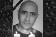 Иранского полицейского за убийство блогера наказали ударами плетью