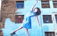Мурал, который не согласовали в Минске, художник нарисовал в Тбилиси
