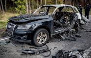 CК: Исполнитель убийства бизнесмена в Березино - экс-сотрудник спецподразделения