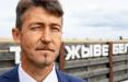 Белорусы Киева вспомнили политзаключенного Витольда Ашурка