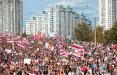 Белорусская революция уже выиграла